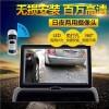 右前盲区摄像头公司_杭州志道电子有限公司高清右前摄像头专业