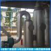 优质焚化炉设备医疗垃圾焚烧炉/清泉环保
