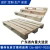 东莞东城卡板厂大量销售熏蒸松木卡板志钜