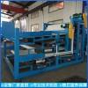 高效压滤机设备带式污泥脱水机/清泉环保