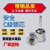 沃奇防盗门锁芯C级叶片老式大门铁门外装铜锁芯防钻通用型