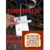 宝钢210C锅炉管-宝钢内螺纹高压锅炉管