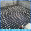 专业印刷废水处理工艺印染污水处理设备/清泉环保