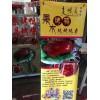 传统烤鸭培训VS北京砖炉烤鸭加盟