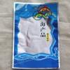 供应青岛透明尼龙共挤真空袋定制印刷食品真空袋价格
