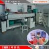 水果蔬菜发泡网挤出机技术先进品质保障到龙口福昌