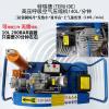 空气呼吸器充气泵潜水呼吸器气瓶压缩机填充泵