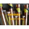 永安系列电解离子接地极的特点及施工简介