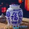 粉彩陶瓷茶叶罐罐子厂家批发定制