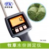 青岛厂家直销插针式苜蓿草捆水分仪TK100,牧草水分计