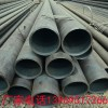 无缝钢管供应商,11年生产经验36*8无缝钢管20号无缝管