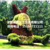 绿雕厂家-沭阳金东工艺品