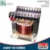 上海单相变压器供应报价_上海变压器单相_机床变压器_公盈电气