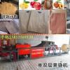 成都伟明牌柠檬果袋机一机多用,带有印刷装置印制商标的设备