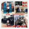 700轴流泵-800轴流泵-900轴流泵