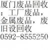 海沧旧电缆线回收/海沧收购电缆铜线