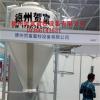 养殖玻璃钢料塔价格养殖设备批发