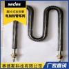 厂家直销M型W型U型翅片式电加热管干烧散热加热管