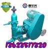 HJB-3单缸活塞式注浆泵吉林优质活塞注浆泵