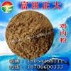 长期供应鸡肉粉饲料原料饲料添加剂宠物级饲料添加剂