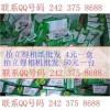 香港拍立得相纸批发富士mini87s25白边相纸花边相纸