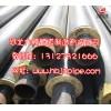 九腾钢管保温钢管防腐保温钢管保温钢管批发