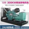 发电机组15kw静音式柴油发电机组静音式发电机多少钱