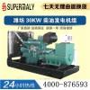 斗山80KW柴油发电机组定制进口柴油发电机组柴油发电机组