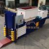 海绵捆包机纸皮捆包机压缩打包设备海绵打包机铝屑压块机