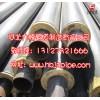 九腾聚氨酯预制直埋保温管钢管保温集中供热工程成本低廉