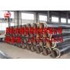 九腾生产批发保温钢管承受液体压力强质优价廉货到付款