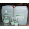 药用级95%乙醇药用乙醇2.5L塑桶药用酒精
