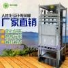 传菜电梯小型电动升降机地平式厂家直销