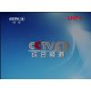 cctv1广告价目表