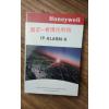 霍尼韦尔代理商供应防盗报警管理软件IP-ALARM-II