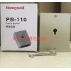 霍尼韦尔代理商供应防爆紧急按钮PB110