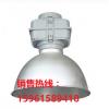 GC002-J250防水防尘防震高顶灯防水防尘吸顶灯