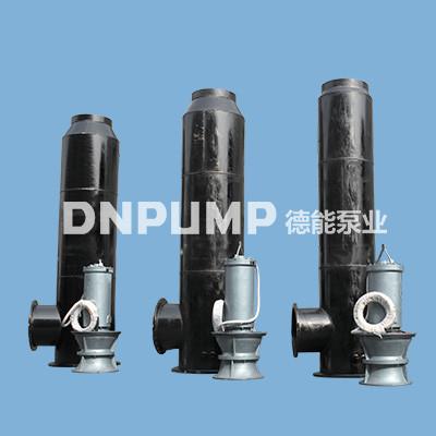 潜水轴流泵加井筒