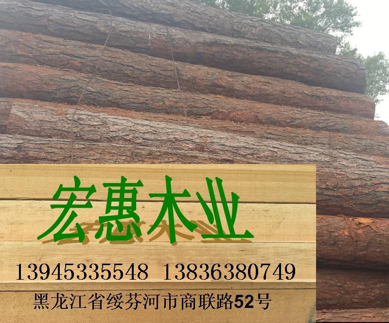 绥芬河市宏惠木业有限公司