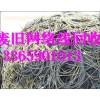 集美回收电缆线/集美收购线