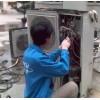 厦门安兜空调拆装,移机,维修