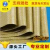 普黄编织袋50*80cm按客户需求专业定制冠福厂家直销