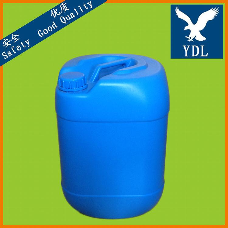25L方桶浅蓝2