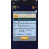 制作手机游戏麻将游戏私人定制微信H5游戏
