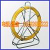 玻璃钢穿孔器穿线器穿管器墙壁引线器穿线棒