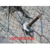 GSS2A型主动防护网SPIDER螺旋网