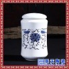 新春时尚商务礼品茶叶罐陶瓷盖罐陶瓷礼品茶叶罐