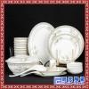 青花玲珑陶瓷餐具高档餐具礼品时尚精美陶瓷餐具