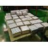 西南铝代理商6061价格6061行情