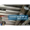 国标6A02精密铝棒6A02铝板化学性能